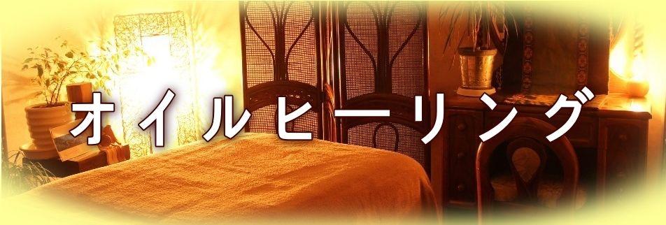 【ふるおぶび〜んず】